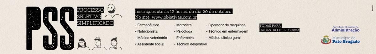 PSS Pato Bragado